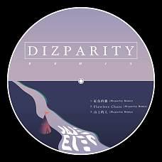 Dizparity Remix (孔雀眼 Jade Eyes)