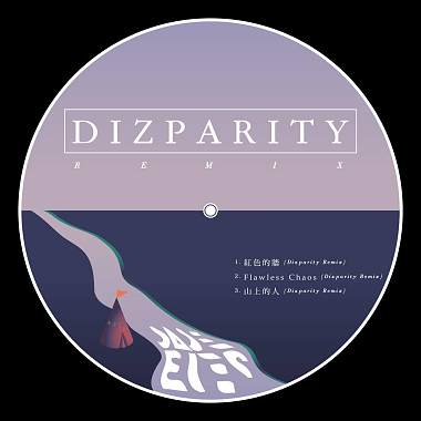 Dizparity Remix (孔雀眼 Jade Eyes)