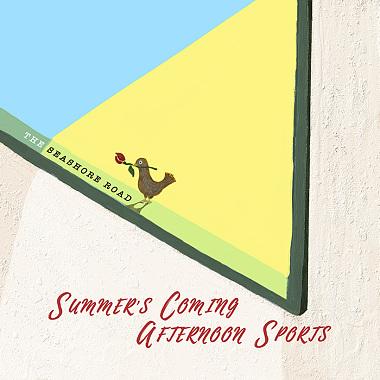 夏至(Summer's Coming)