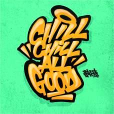 #ChiiChiiAllGood