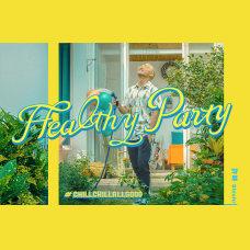 Healthy Party EP