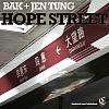 没有你 / Without You (feat. Jen Tung)