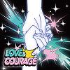 爱与勇气LOVE&COURAGE