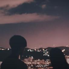 you light up my world