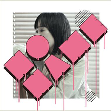 ひかり(光明) remix version