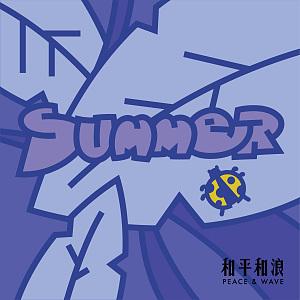 summer(single version)