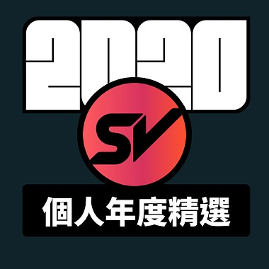 2020 专属年度回顾   StreetVoice 街声