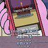 生日这天总是想很多
