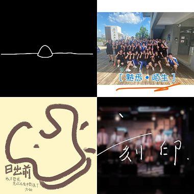 参选作品_高中组96组