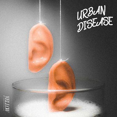 Urban音乐听点啥?