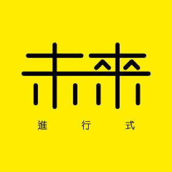 郭子恒+杨日谦 X StreetVoice 未来进行式