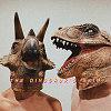 The Dinosaur's Skin 恐龙的皮