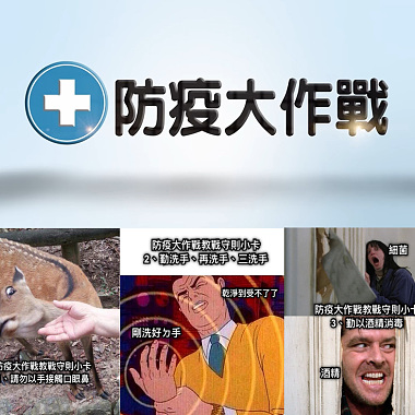 Beatmakers Taipei Beat Cypher 大队接力 Vol. 59 - 防疫大作战