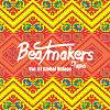 Beatmakers Taipei 大队接力 Vol. 51 - Global Village 地球村