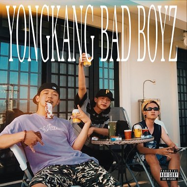 YongKang Bad Boyz Lifestyle