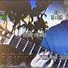 Layton Wu 雷顿狗 - Hello (Conehead 锥头 Remix)