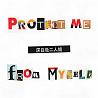 Protect Me From Myself - 阻止我伤害我自己啊啊啊啊