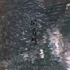面向自己 (feat. SEMIFUSA)