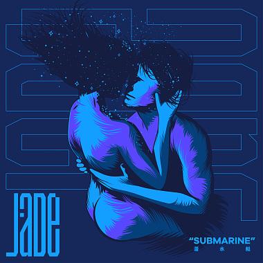 潜水艇  Submarine