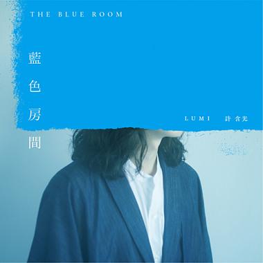 蓝色房间 The Blue Room