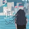 如风(Special Version)