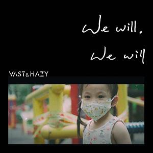 We will, We will