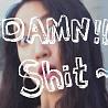 【What I Need】(吴乙&林碧霞) - 003话 Damn! Shit!