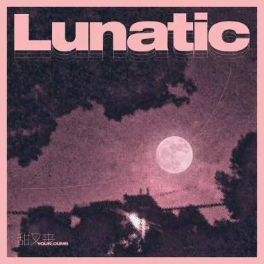 露娜蒂克(lunatic)