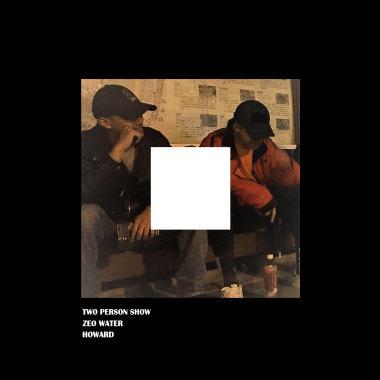 双人秀 (2 PERSON SHOW) (feat. Howard)