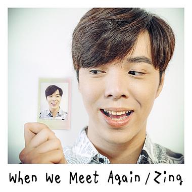 When We Meet Again - 钢琴演唱版