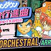 River City Super Sports Challenge_Passionate Fight ダウンタウン热血行进曲 それゆけ大运动会 热き闘い(Epic Orchestral arranged)