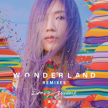 Wonderland (Bloom Remix)