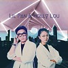 方大同-【Flow】EDM Cover (Lil Pan & Holly Lou)