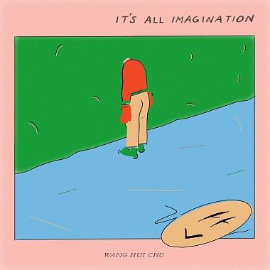 It's All Imagination