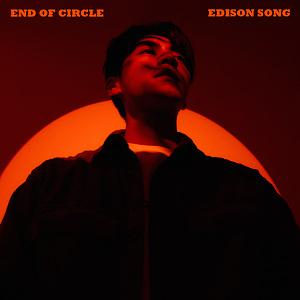 周末 End of circle