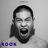 Simple Rock