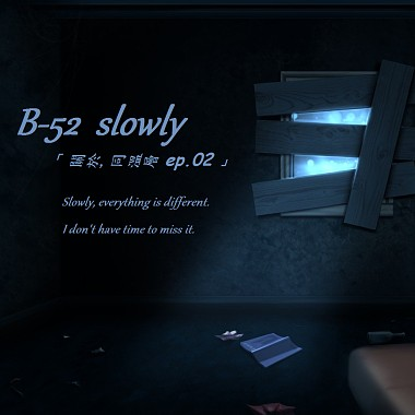 "B-52 slowly (prod.La Bo)""关于,同温层。"" (Demo)"