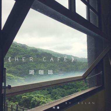 Her Café (Demo)