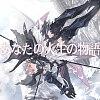 【Focus Light】Requiem~千亿の出会い
