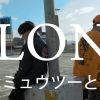 Clone(feat.Kanis)