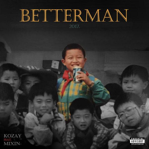 better man歌词_Better Man 2017 - KOZAY | 街声 - StreetVoice | 音乐人梦想的起点