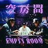FRαNKIE阿法 x Pony5ibe x 蛋头BG8LOCC -【空房间 Empty Room】Prod.by GreenTed