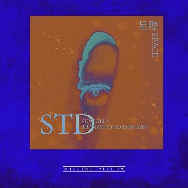 星际STD