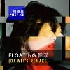 Floating 飘浮 (DJ Wei's Remake) / 柯泯薰