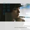 夏季悲歌 (okamotonoriaki's remix) - 四枝笔 Four Pens