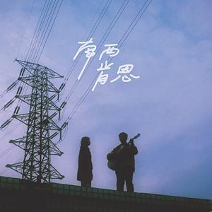 烟花 (Demo)