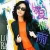9m88 - 爱情雨 (ODd short remix)