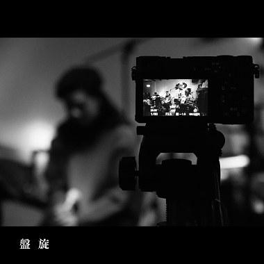 盘旋(Live)