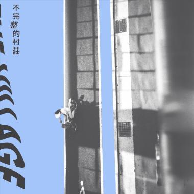 多崎作 Colorless Youth(2020)