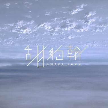 降雨机率【Demo】